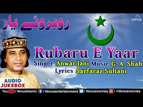 Rubaru - E - Yaar | Anwar Jani | Muslim Devotional Qawwalis | AUDIO JUKEBOX