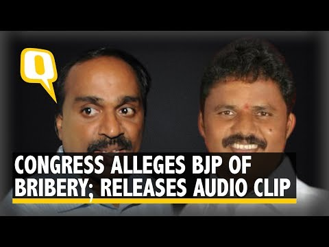 K'taka Congress Releases Audio, Levels Bribery Charges Against BJP (видео)