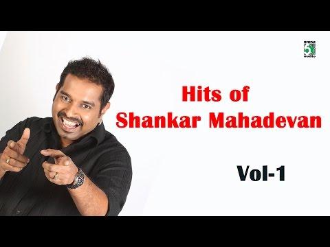 Video Shankar Mahadevan Super Hit Popular | Audio Jukebox download in MP3, 3GP, MP4, WEBM, AVI, FLV January 2017