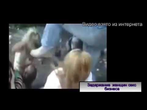 Насилие над женщинами  со стороны  сотрудников правоохранительных органов