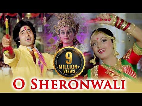Video O Sheronwali - Maa Sherawali Song by Amitabh Bachchan & Rekha download in MP3, 3GP, MP4, WEBM, AVI, FLV January 2017