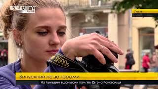 Випуск новин на ПравдаТУТ Львів 23 травня 2018