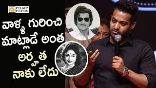 Video NTR Superb Speech @Mahanati Movie Audio Launch - Filmyfocus.com MP3, 3GP, MP4, WEBM, AVI, FLV September 2018