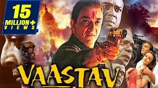 Video Vaastav: The Reality (1999) Full Hindi Movie   Sanjay Dutt , Namrata Shirodkar, Paresh Rawal MP3, 3GP, MP4, WEBM, AVI, FLV April 2019