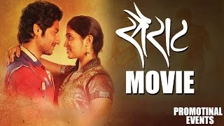 Sairat Movie  2016  Promotional Events   Rinku Rajguru  Akash Thosar  Nagraj Manjule