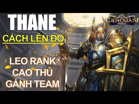 Video Thane