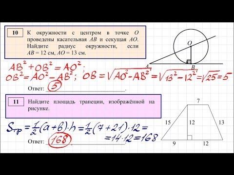 решебник по гиа алгебра кузнецова
