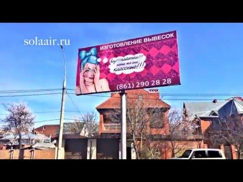 Реклама из пайеток - технология SolaAir