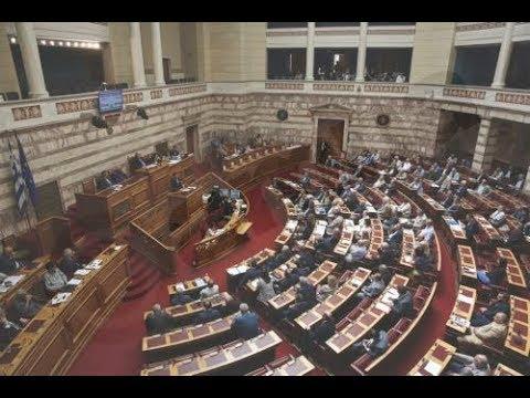 Ομιλίες πολιτικών αρχηγών στη Βουλή