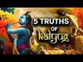 Krishna Already Told 5 Truths Of Kalyug To Pandavas At The Time Of Mahabharata  [In Hindi]