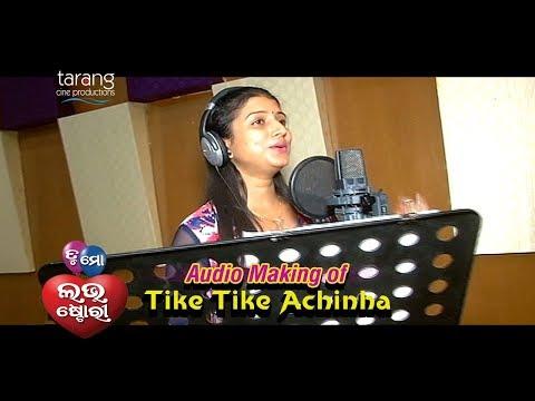 Video Audio Making of Tike Tike Song | TU MO LOVE STORY | Odia Film 2017 | Swaraj, Bhumika | TCP download in MP3, 3GP, MP4, WEBM, AVI, FLV January 2017