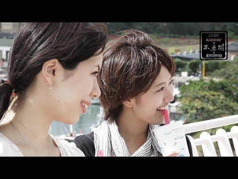 日本女生眼中的台灣男生