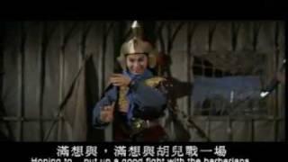 Hua Mulan  1