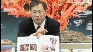 呂明鑑談國寶珊瑚-3