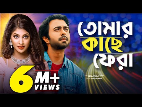Tomar Kache Fera | Bangla Romantic Natok | ft. Apurbo | Sarika | Rumana | Prionty HD