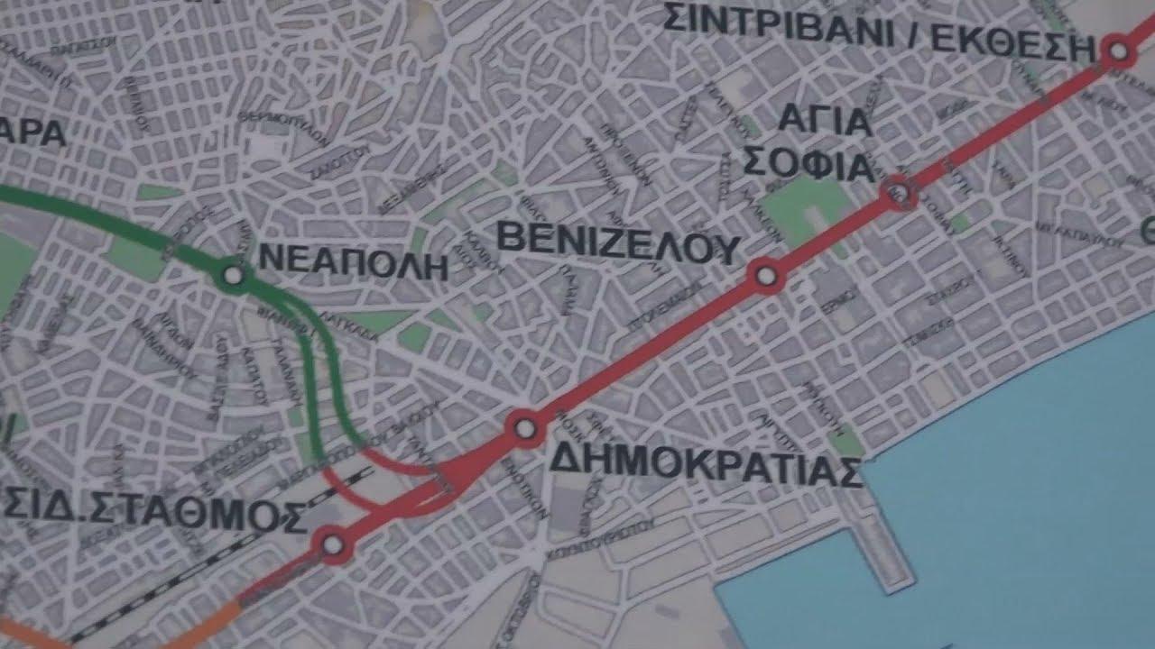 Το Μετρό της Θεσσαλονίκης