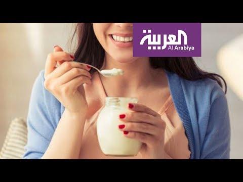 العرب اليوم - شاهد: تناول الزبادي يقي من النوبات القلبية