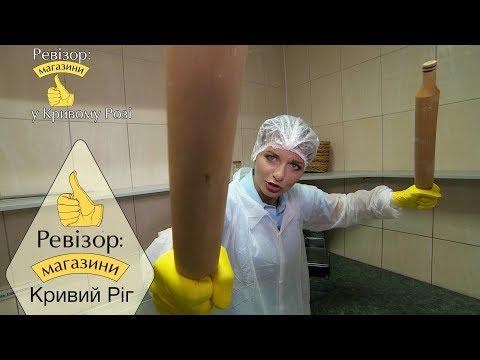 Ревизор: Магазины. 2 сезон - Кривой Рог - 19.02.2018 - DomaVideo.Ru