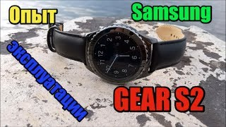 Недавно купил Samsung GEAR S2 и попытался разобраться зачем они нужны. Забегая наперед, хочу отметить, что часы достойные))Крутой ремешок №1 http://ali.pub/1ldoe5Крутой ремешок №2 http://ali.pub/1ldoqsКанал для обзоров достойных гаджетов!