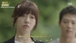 Video [FMV Kara + Vietsub Doctors OST]No way- Kwon Soon Il ft Park Yong In MP3, 3GP, MP4, WEBM, AVI, FLV April 2018