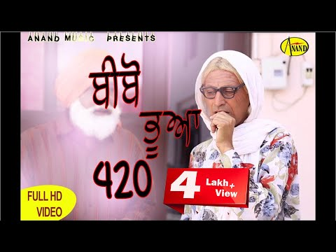 Bibo Bhua ll Bibo Bhua 420 ll Anand Music ll New Punjabi Movie Comedy Videos 2017