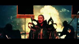 Nonton Goemon  2009  Fan Trailer  Hd  Film Subtitle Indonesia Streaming Movie Download