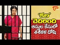 Sasikala Convicted In Assets Case Should Surrender Immediately  Supreme Court waptubes