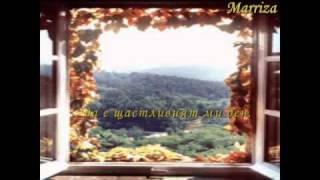 Kiri Te Kanawa Gershwin - The Man I Loveна (Мъжа, Когото Ще Обичам)