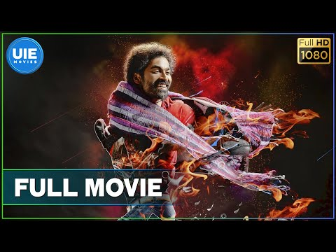 Anegan - Tamil Full Movie | Dhanush | Karthik | Amyra Dastur | Harris Jayaraj