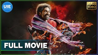 Anegan Tamil Full Movie