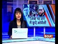 Internet services suspended in Aligarh district over AMU Jinnah portrait row - Video