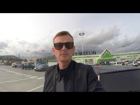 Вся правда о магазине Leroy Merlin (Леруа Мерлен) в Бенидорме, Испания (видео)