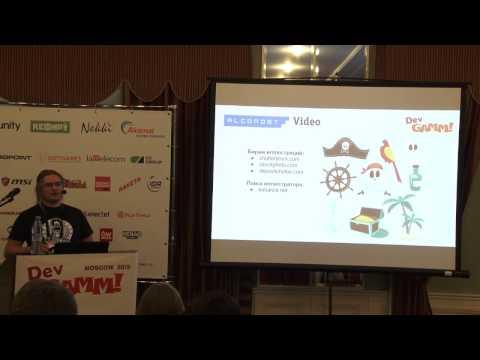 Никита Леоненко (Alconost) - Как сделать видеопрезентацию вашей игры: процесс и советы