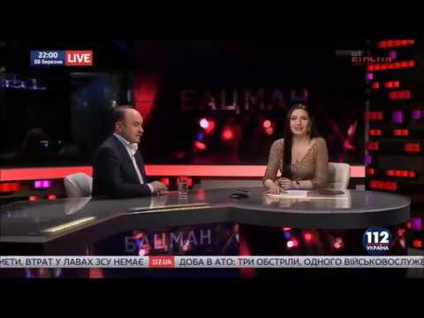 Михаил Цимбалюк: «Родина» готовит план развития государства