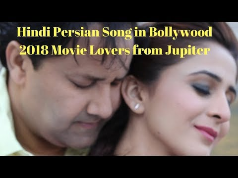 Song  (Hindi/Persian) MunAmadiem In New Bollywood 2018 Movie Lovers From Jupiter