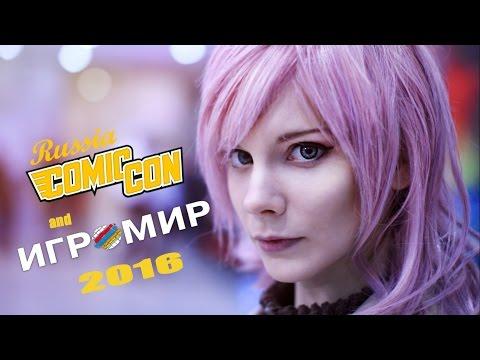 Igromir and ComicCon Cosplay 2016