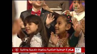 أستوديو الصغار  19/02/2020 مع هاجر معتوقي