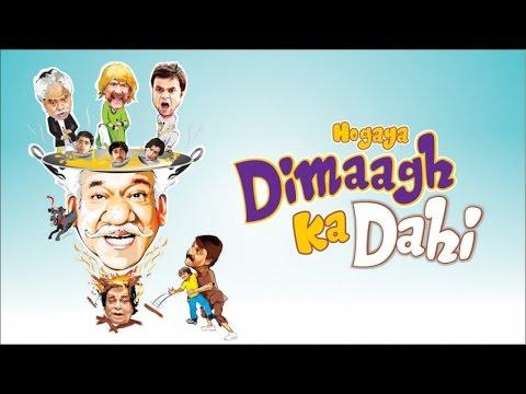 Hogaya Dimaagh Ka Dahi movie Trailer HD,