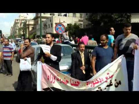 وقفة احتجاجية امام نقابة المحامين لحملة الماجستير والدكتوراه