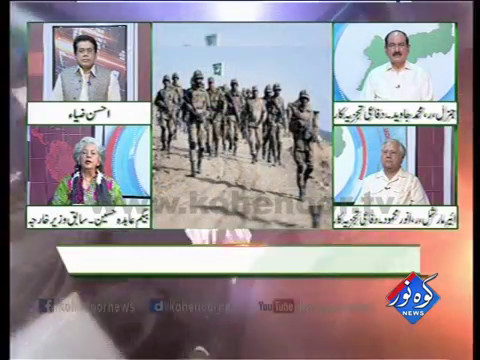 Pakistan Ki Awaaz 08 05 2017