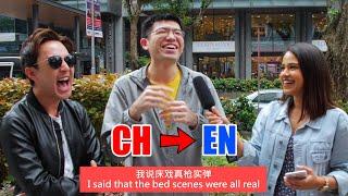Video Chinese-English Translator Test ( How Bilingual are you? ) MP3, 3GP, MP4, WEBM, AVI, FLV Oktober 2018