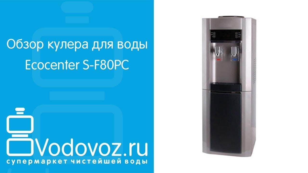 Обзор кулера для воды Ecocenter S-F80PC