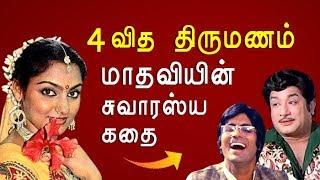 Video 80-роХро│рпИ роХро▓роХрпНроХро┐роп Madhavi-ропро┐ройрпН ро╡ро╛ро┤рпНроХрпНроХрпИ роХродрпИ MP3, 3GP, MP4, WEBM, AVI, FLV Februari 2019