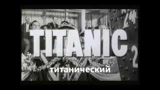 My Heart Will Go On (in Russian Language) ~ Titanic Theme Celine Dion ~ Anastasia Lee (Анастасия Ли)