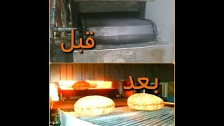 تطوير مخبز عيش مدعم قديم الى آلي بالكامل