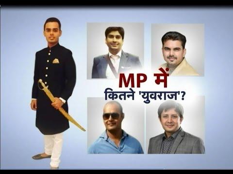 Video Mp Bjp Me Vanshwad !! Aap Ki Baat download in MP3, 3GP, MP4, WEBM, AVI, FLV January 2017