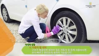 video thumbnail Scrubbing Gloves Type: Finger, Mitten youtube