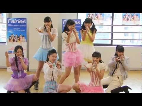 Fairies Tweet Dream / Sparkle 2012/07/21 No Cut