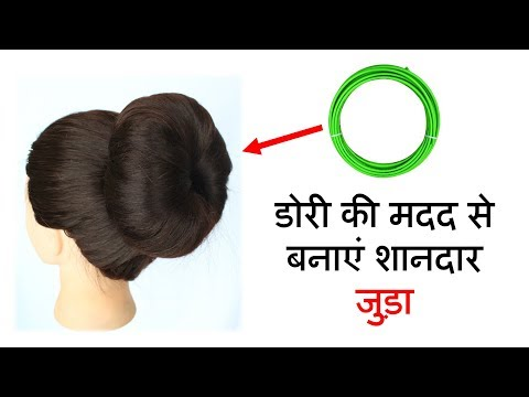 Easy hairstyles - easy juda hairstyle with help of wire  juda hairstyle  hairstyle  girls hairstyle easy hairstyle