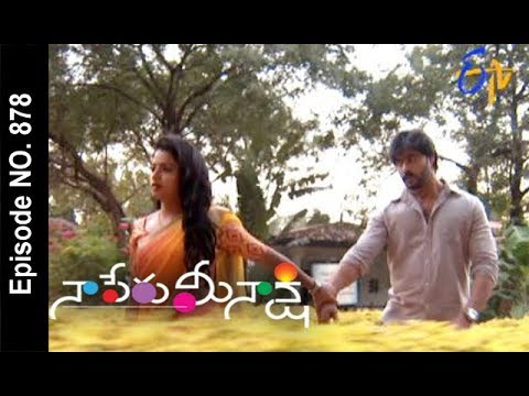 Naa Peru Meenakshi | 14th November 2017 | Full Episode No 878
